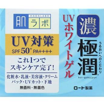 肌研(ハダラボ)極潤 UVホワイトゲル(90g)[化粧水]