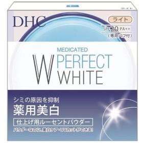 DHC(ディーエイチシー) 薬用パーフェクトホワイト ルーセントパウダーライト(8g)〔アイシャドウ〕