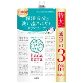 hadakara(ハダカラ) ボディソープ リッチソープつめかえ用 特大 1080ml〔ボディソープ〕