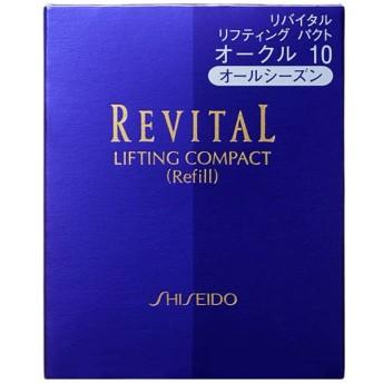 REVITAL(リバイタル)リフティングパクト オークル10 (レフィル)(12g)
