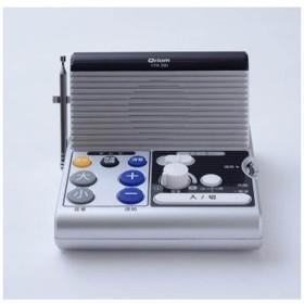 YTR-200 テレビ用スピーカー