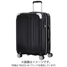 Trident トライデント スーツケース 62L~68L TRI2035-56