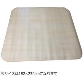 ラグ 5001CF 8034(182×230cm/ホワイト)