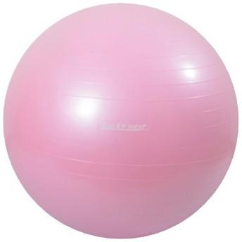 アンチバーストヨガバランスボール(ピンク) LW-BA332