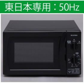 電子レンジ [50Hz(東日本専用)]