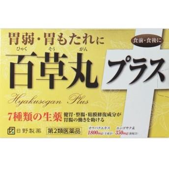 【第2類医薬品】 胃腸薬百草丸プラス分包(12包)〔胃腸薬〕