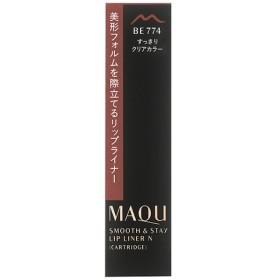 MAQuillAGE(マキアージュ)スムース&ステイリップライナー N (カートリッジ) BE774(0.2g)