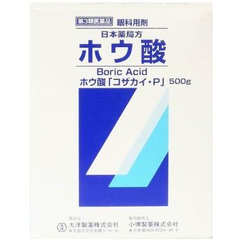 【第3類医薬品】 ホウ酸(500g)