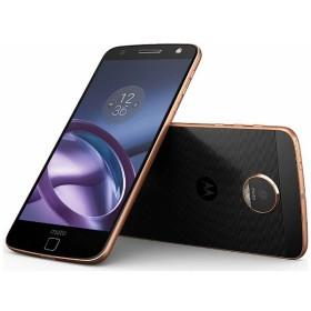 Moto Z 64GBブラック/ゴールド「AP3827AE7J4」 Snapdragon 820 5.5型・メモリ/ストレージ:4GB/64GB nano×2 ドコモ/ソフトバック/Ymobile SIM対応 DSDS対応 SIMフリースマートフォン