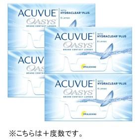 【4箱セット】アキュビューオアシス(BC8.8 / PWR+4.00 / DIA14.0)[2WEEK・2週間使い捨てコンタクトレンズ]