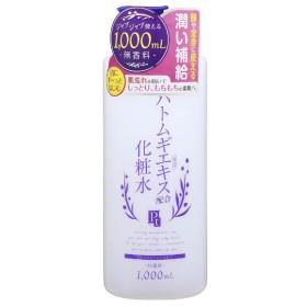 ハトムギ化粧水(1000ml)[化粧水]