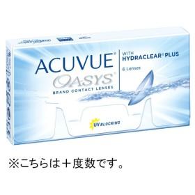 アキュビューオアシス(BC8.4 / PWR+2.50 / DIA14.0)[2WEEK・2週間使い捨てコンタクトレンズ]