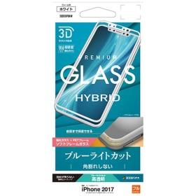 iPhoneX/Xs 3Dガラスパネル ソフトフレーム