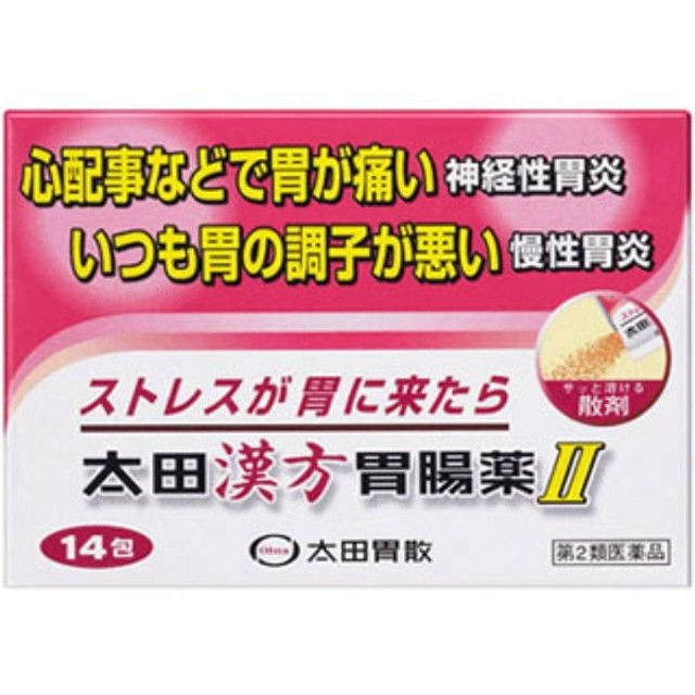 【第2類医薬品】 太田漢方胃腸薬II(14包)〔胃腸薬〕