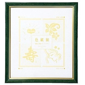 グローシーフレーム(色紙判/グリーン) UFWA-SK#29