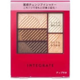 INTEGRATE (インテグレート)トリプルレシピアイズ BE702(3.3g)