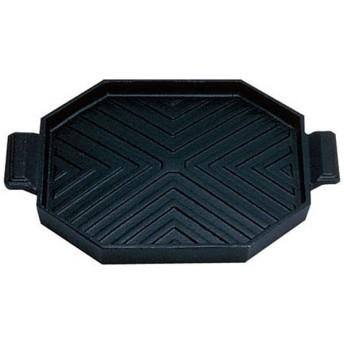 《IH非対応》 イシガキ ミニジンギス(鉄鋳物) 15cm <QZV01>
