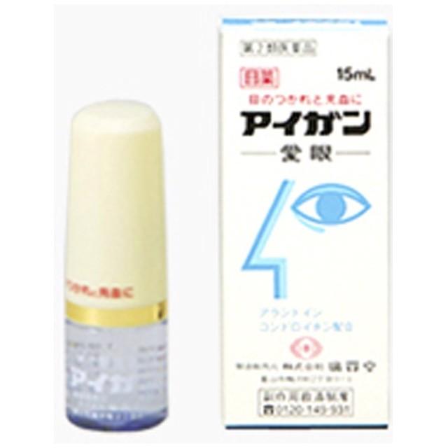 【第2類医薬品】 アイガン(15mL)