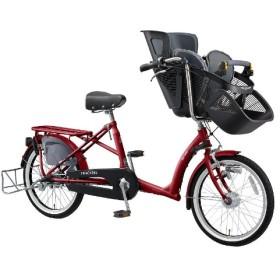 20型 自転車 ふらっか ずシュシュ(ディープロッソ/内装3段変速) FRCH203W