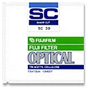 紫外線吸収フィルター(SCフィルター)SC-58 7.5×7.5