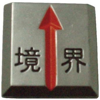 クリアーライン 埋込式 3セット TCL20 (1パック3枚)