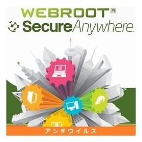 SecureAnywhere アンチウイルス 5台 1年版【ダウンロード版】