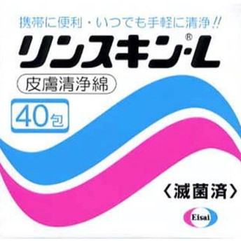 エーザイ リンスキンL 40包 【医薬部外品】〔包帯・ガーゼ など〕