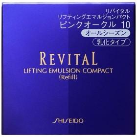 REVITAL(リバイタル)リフティングエマルジョンパクト ピンクオークル10 (レフィル)(13g)