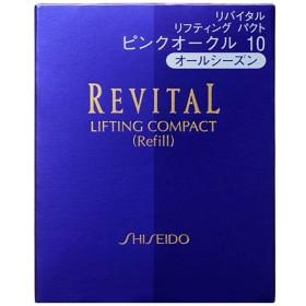 REVITAL(リバイタル)リフティングパクト ピンクオークル10 (レフィル)(12g)