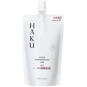 HAKU(ハク)アクティブメラノリリーサー (つめかえ用)(100mL)