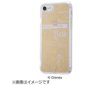 iPhone 7用 ハイブリッドケース ミラーゴールド ディズニー 美女と野獣 テキスト IN-DP7UM/TBB