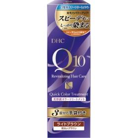 DHC(ディーエイチシー) Q10クイックカラートリートメント SSライトブラウン(150g)〔カラーリング剤〕