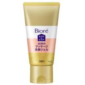 Biore(ビオレ)おうちdeエステ 30秒のマッサージ洗顔ジェル(150g)[洗顔ジェル]
