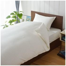 【まくらカバー】サテンストライプ 小さめサイズ(綿100%/40×80cm/ホワイト)【日本製】