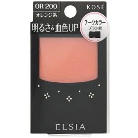 ELSIA(エルシア)プラチナム 明るさ&血色アップ チークカラー オレンジ系 3.5g