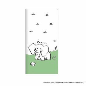 Galaxy S8+用 デザイン手帳型ケース Design+ ゾウ LEPLUS LP-GS8PLD021