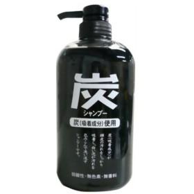 炭シャンプー(600ml)[シャンプー]
