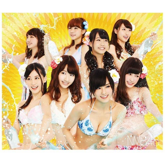 Image result for nmb48 ibiza girl