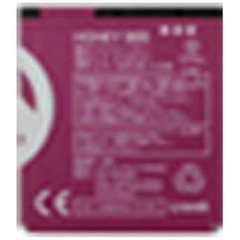 【ソフトバンク純正】 電池パック KYBAA1 [HONEY BEE 101K]