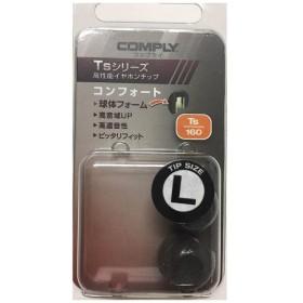 イヤーピース (ブラック/Lサイズ/1ペア) TS160BK-L-SGL-RET-PK-JPN