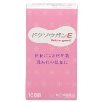 【第(2)類医薬品】 ドクソウガンE(168錠)