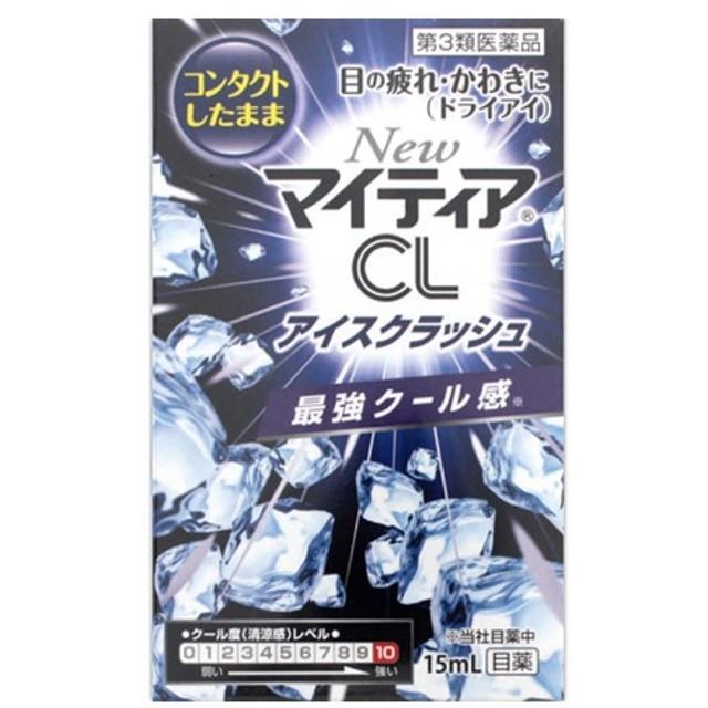 【第3類医薬品】 NewマイティアCLアイスクラッシュ(15mL)〔目薬〕