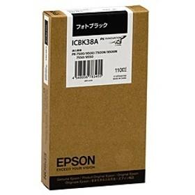 ICBK38A 純正プリンターインク 大判プリンター(EPSON) フォトブラック