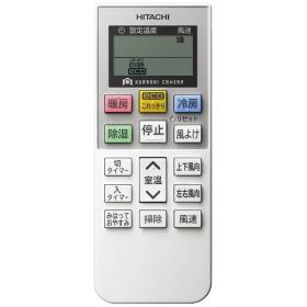 純正エアコン用リモコン RAS-G56E2002