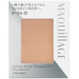 MAQuillAGE(マキアージュ)ライティング ホワイトパウダリー UV オークル20 (レフィル)(10g)