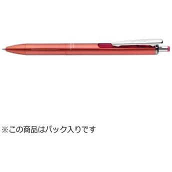 [ジェルボールペン] サラサグランド0.4 (ボール径 0.4mm) ピンク パック入 P-JJS55-P