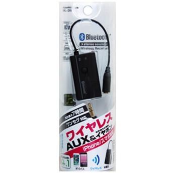 スマートフォン対応[Bluetooth4.1] ステレオレシーバー AUX ブラック BL-39