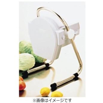 ミニスライサーSS-250B・C用部品 おろし円盤 SS-D1B <CSL60016>