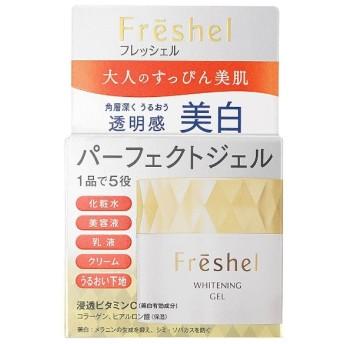 Freshel(フレッシェル)AQモイスチャージェル(WT)S[オールインワンジェル]