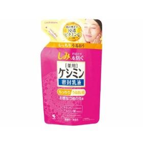 薬用ケシミン密封乳液つめかえ用115ml